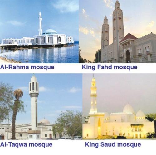 mosque-1-640x637