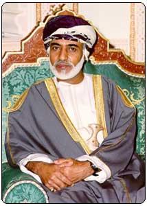 OmanQaboos
