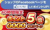 40h_facebook_gogo_165100