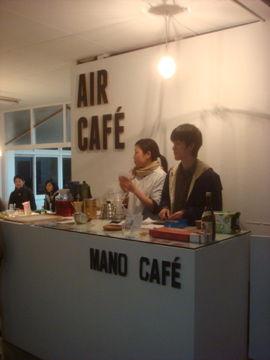 MANO EXPO 2011 始まりました!