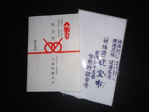 DSC01145