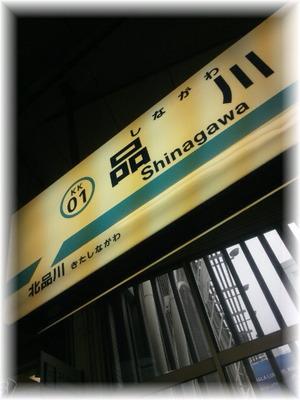 c7a35e51.jpg