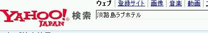 2007y12m21d_063131601.jpg