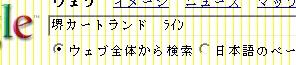 2007y01m27d_200738086.jpg