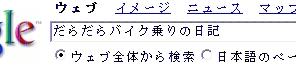 2007y01m27d_200835458.jpg
