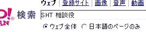 2007y01m29d_054905438.jpg