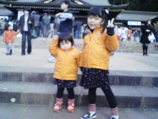 200801031409000.jpg