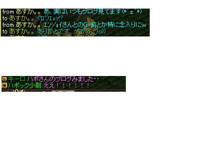 img20060615_4.jpg