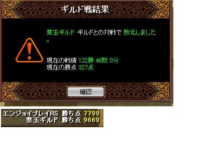 img20060327_3.jpg