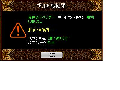 img20050929_3.jpg