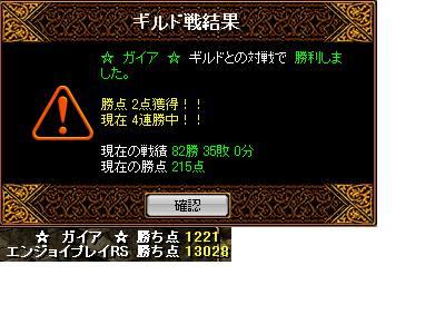 img20051125_2.jpg
