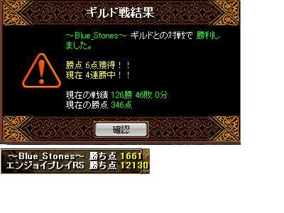 img20060407_2.jpg