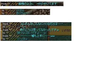 img20060407_3.jpg