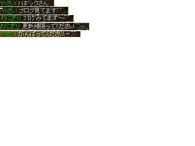 img20051028_1.jpg