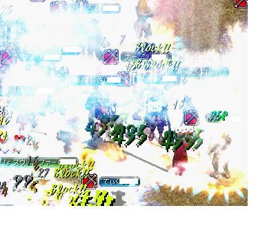 img20060807_4.jpg