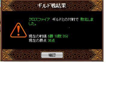 img20050925_3.jpg
