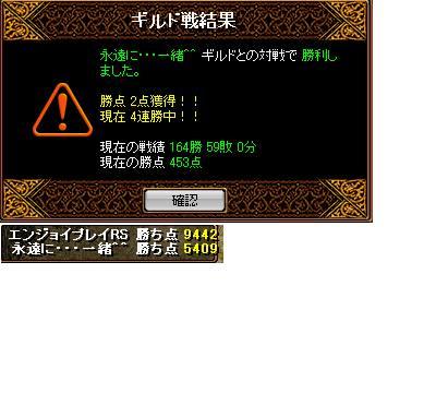 img20060807_5.jpg