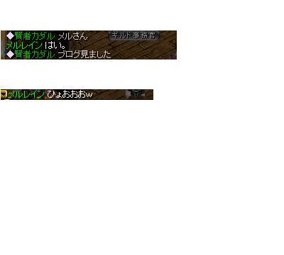img20080109_1.jpg