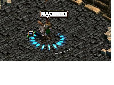 img20060319_1.jpg