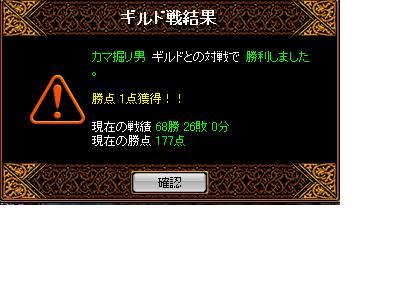 img20051003_2.jpg