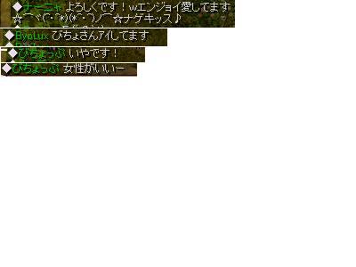 img20051025_4.jpg
