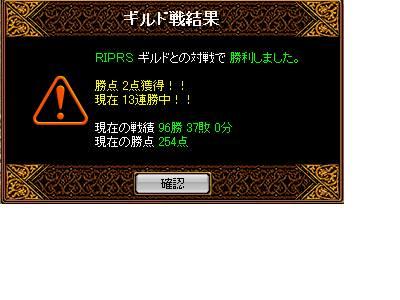 img20051231_2.jpg