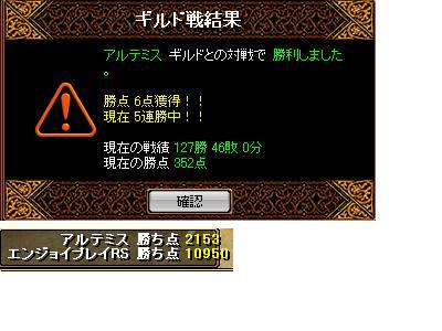 img20060409_2.jpg