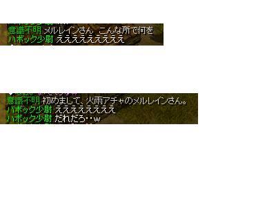 img20060529_3.jpg