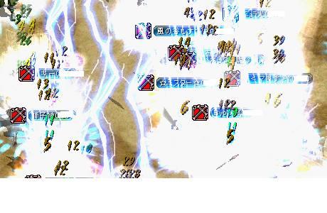 img20060327_1.jpg