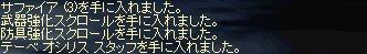 linc0832.jpg