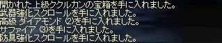 linc1185.jpg