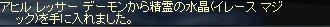 LinC0480u.jpg
