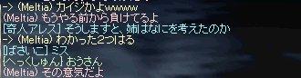 linc1189.jpg
