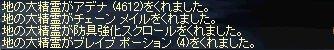 linc0120.jpg