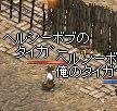 linc0662_1.jpg