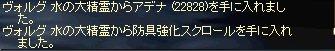 LinC0558.jpg