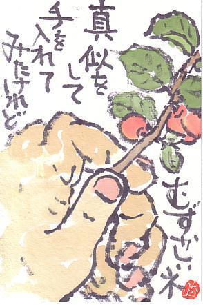 スキャン0027