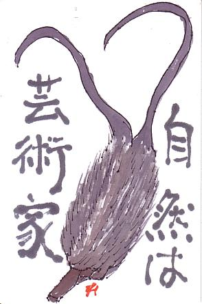 スキャン0073