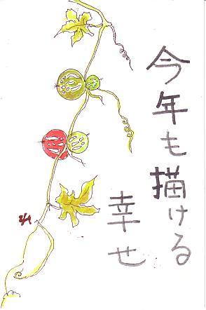 img20081007_1.jpg