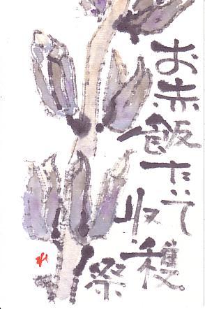 スキャン0060