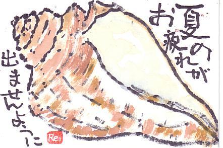 スキャン0052