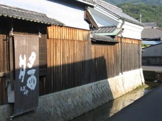 20060920shodo1.jpg
