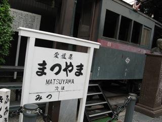 20060917bochan01.jpg
