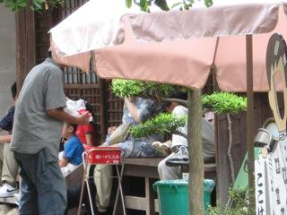 20060917matsuyama1.jpg