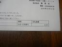 img20080405_1.jpg