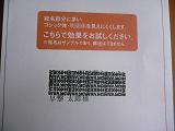 img20080927_3.jpg