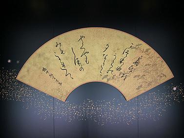 karuta75.jpg