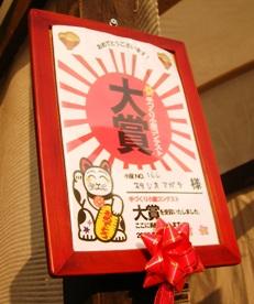 kasama-toukiichi7.jpg