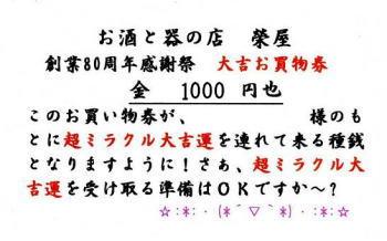 imagedaikitiken.jpg