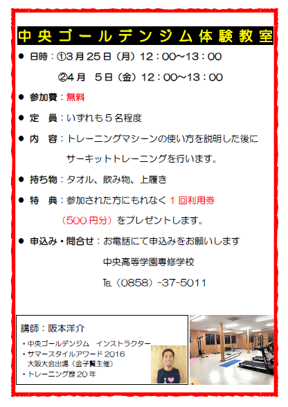 SnapCrab_NoName_2019-3-20_8-22-35_No-00
